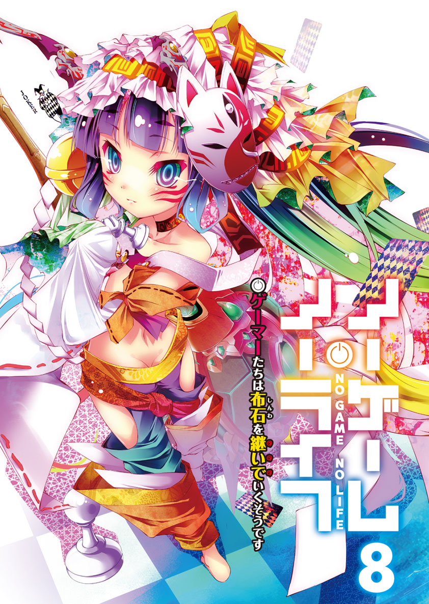 no game no life volume 7 pdf