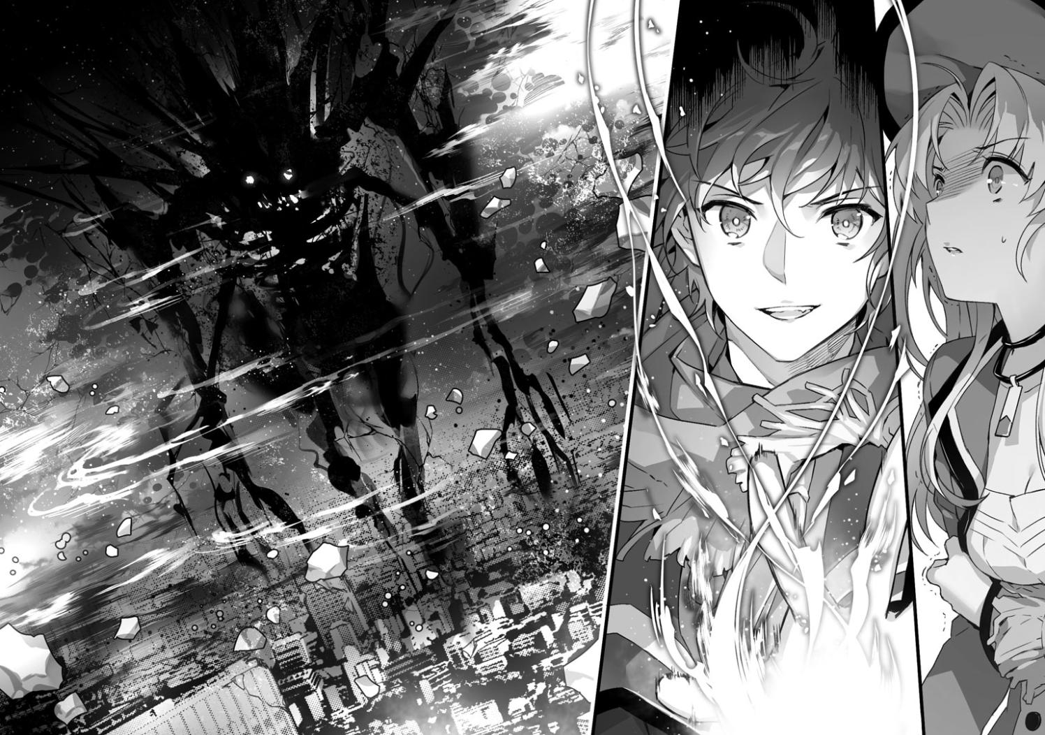 Ultimate Antihero (Light Novel) respect thread | SpaceBattles Forums