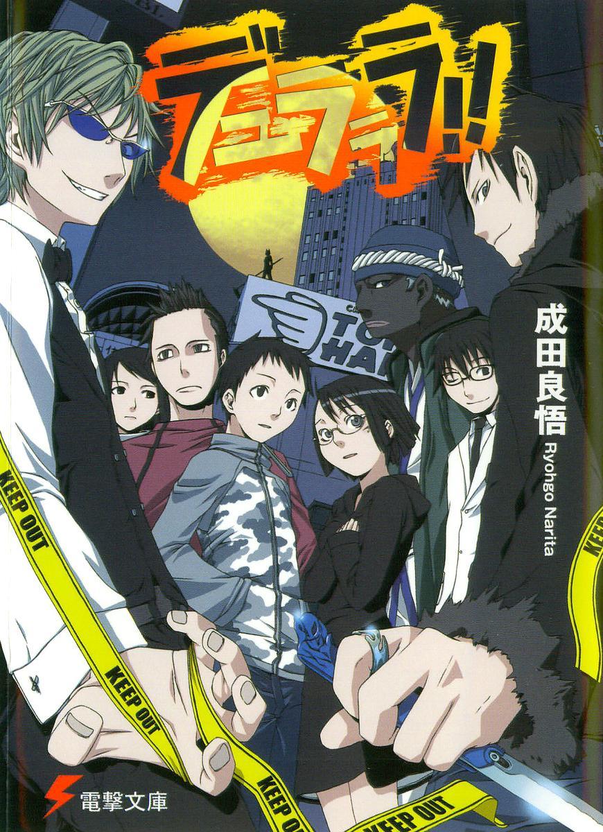 Durarara Light Novel Volume 1 Pdf