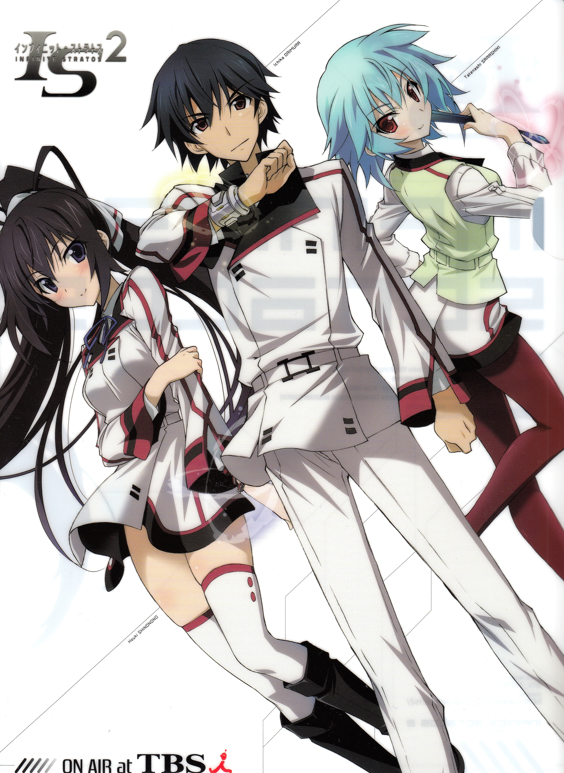 Infinite Stratos on Pinterest | Infinite, Charlotte and Anime