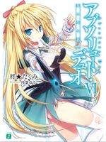Absolute Duo Volume 6 Colour 1.jpg