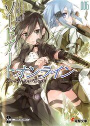 180px-Sword_Art_Online_Vol_06_cover.jpeg