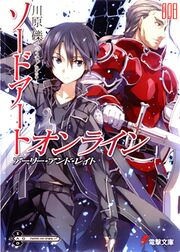 Sword Art Online Vol 08 - cover.jpg