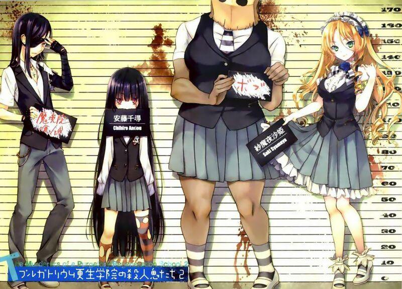 chihiro   psycho love comedy minecraft skin