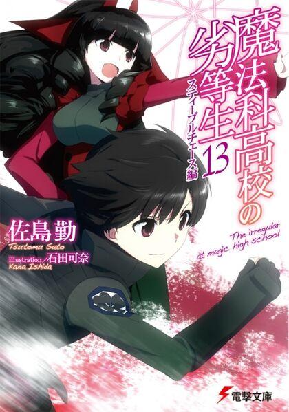 Mahouka Koukou No Rettousei Light Novel Epub