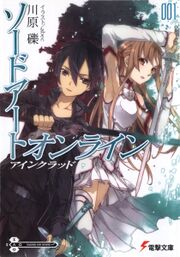 Sword Art Online Vol 01 cover.jpg