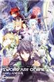 Sword Art Online Vol 08 - 001.jpg