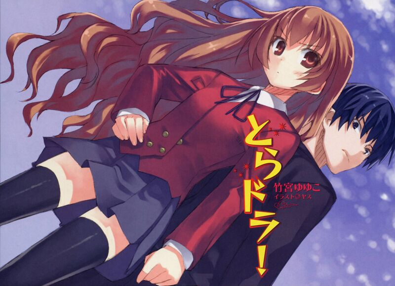 File:Toradora vol01 illustration 06-07.jpg