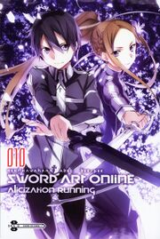 Sword Art Online Vol 10 - 001.jpg