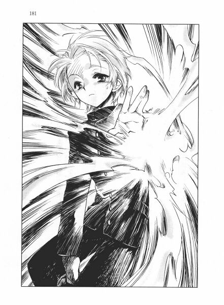 File:Kaze no Stigma vol 04 181.jpg