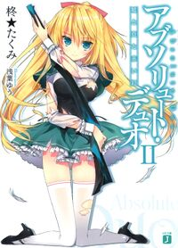 Absolute Duo Volume 02 Cover.jpg