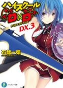 Cover High School DxD Volume Dx3.jpg