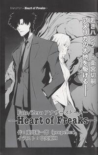 FZ Heart of Freaks.JPG