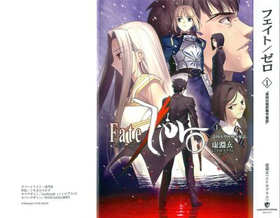 fate visual novel ita download