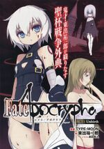Fateapocrypha cover.jpg
