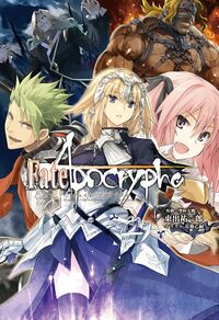 Fateapocrypha vol.01 cover.jpg