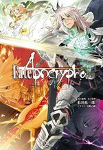 Fateapocrypha vol.02 cover.jpg