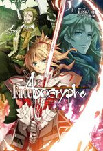 Fateapocrypha vol.04 cover.jpg