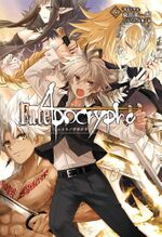 Fateapocrypha vol.05 cover.jpg