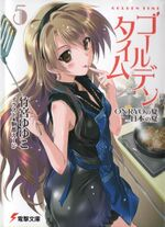 Golden Time Vol05 Cover.jpg