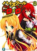 High School DxD Vol 8 Med.jpg