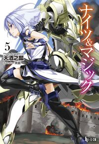 Knights and Magic v5 Cover.jpg