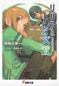 Lillia to Treize v5 cover.jpg