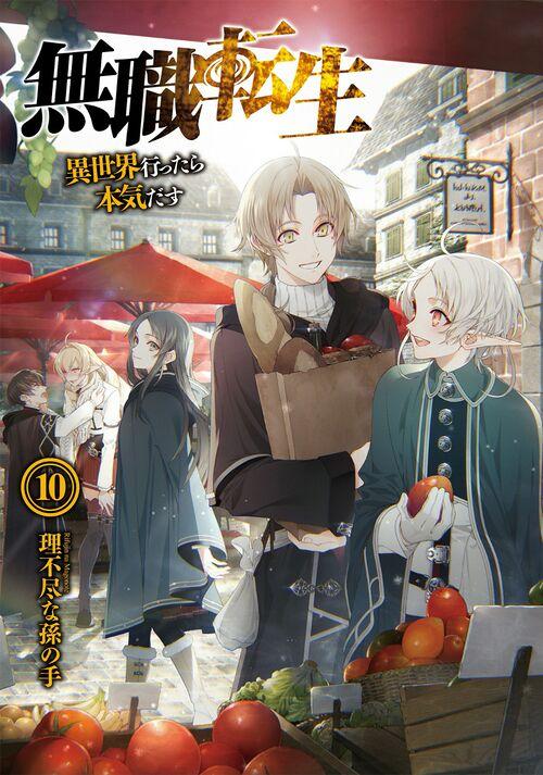 Niñas porno hentai Mushoku Tensei Spanish Volume 10 Baka Tsuki