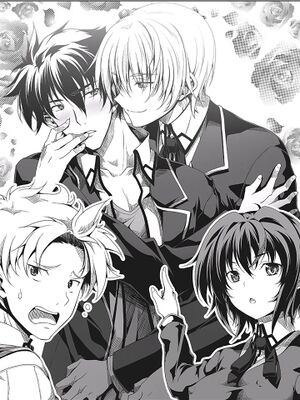 Read High School DxD DX Chapter 4
