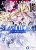 SLASHDØG Volume 2 Cover.jpg