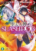 SLASHDØG Volume 3 Cover.jpg