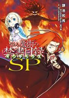 Toaru Majutsu no Index: New Testament - Baka-Tsuki