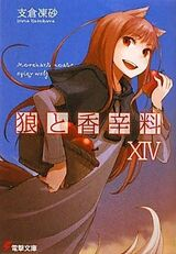 Spice and Wolf Volume 14