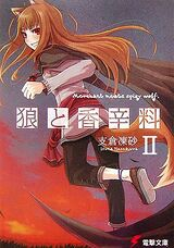 Spice and Wolf Volume 02