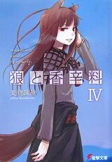 Spice and Wolf Volume 04