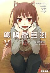 Spice and Wolf Volume 05