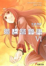 Spice and Wolf Volume 06