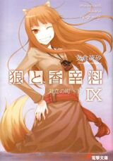 Spice and Wolf Volume 09