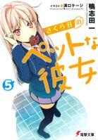 [Obrazek: thumb.php?f=Sakurasou_v05_c001.jpg&width=139]