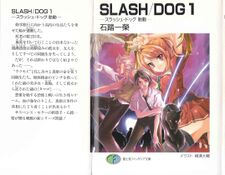 Slash Dog 2006 cover.jpg