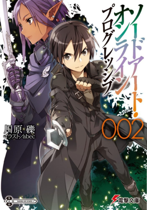 Sword Art Online Progressive Vol 02 - 001.png