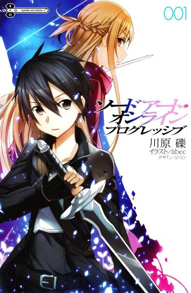 File:Sword Art Online Progressive Vol 1 - 001.jpg