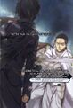 Sword Art Online Vol 01 - 004.jpg