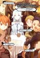 Sword Art Online Vol 07 -005.jpg