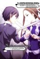 Sword Art Online Vol 10 - 004.jpg