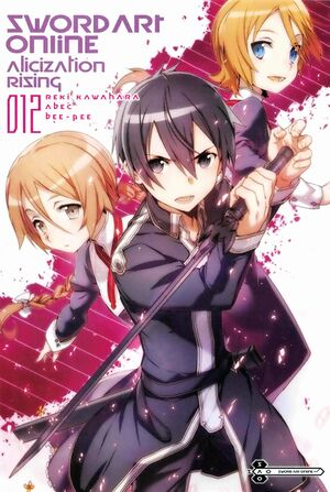 Sword Art Online Vol 12 - 001.jpg