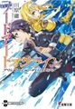 Sword Art Online Vol 13 - 001.jpg