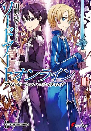 Sword Art Online Vol 14 - 001.jpg