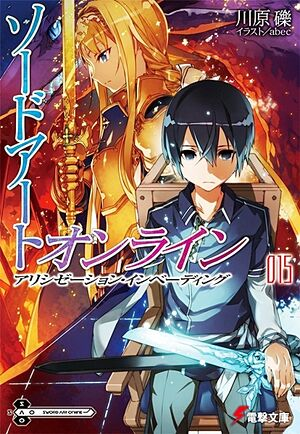 Sword Art Online Vol 15 - 001.jpg