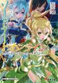 Sword Art Online Vol 17 - 001.jpg
